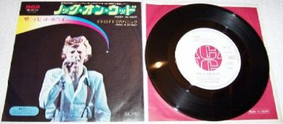 Knock On Wood 1974 Japon Promo