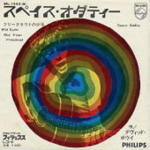 Space Oddity 1970 Japon