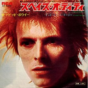 Space Oddity 1973 Japon