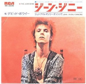 The Jean Genie 1973 Japon