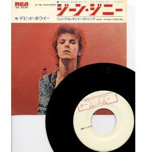 The Jean Genie 1973 Japon Promo 2